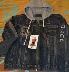 Новая курточка 145 рост