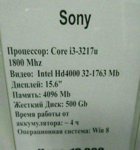 Sony core i3 1800mhz/4gb/500gb/intel hd 4000/