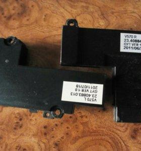 Продаю остатки от ноутбука Lenovo B570E