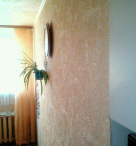 Передвину кухонную стену