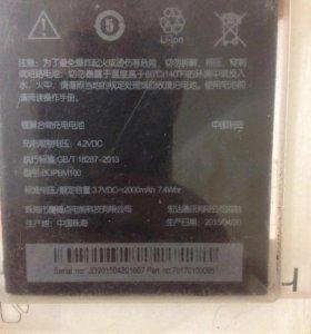 Продаю батарейку HTC Desires 616 dual sim