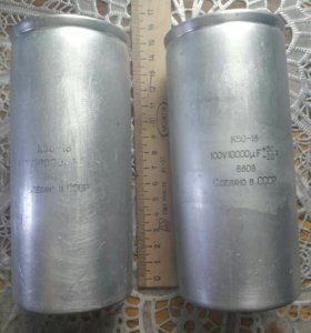 Конденсатор К50-18 10000mf 100V