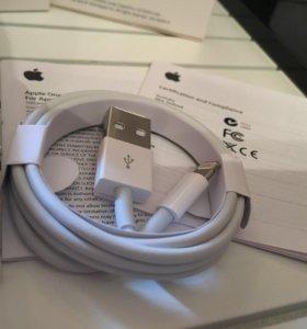 Новый оригинальный провод iPhone 5s