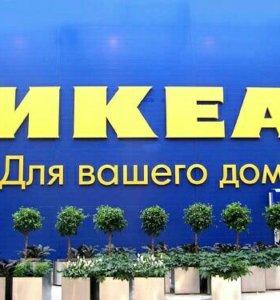 Доставка товара из г. Новосибирска