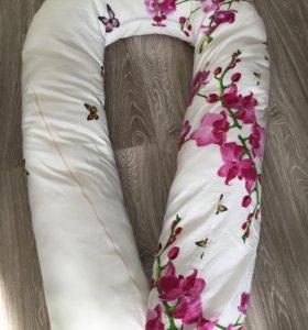 Подушка для беременных (большая)