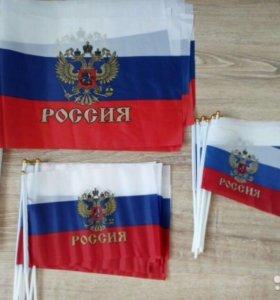 Флаги Россиии