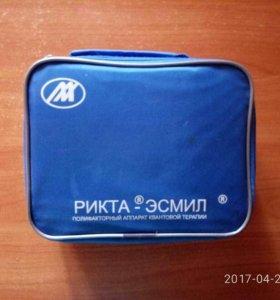 Рикта эсмил (В Москве)