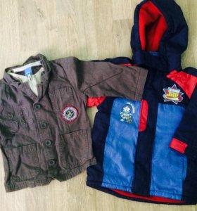 Курточки на 1-1.5