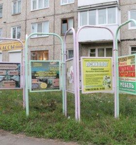 Реклама на остановках г. Усть-Илимска