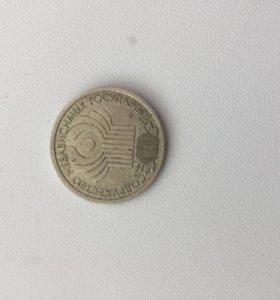 Монета 1₽. Содружество независимых государств.