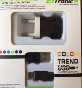 Сетевое зарядное устройство, 1 USB 1А с кабелем