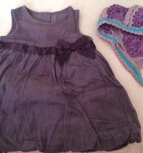 Платье и бандана