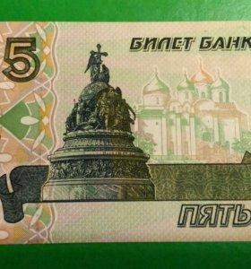 """5 рублей 1997 серия """"аа"""" UNC ПРЕСС"""