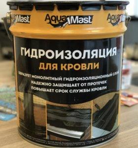 Мастика битумная для кровли Aquamast