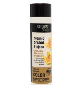 """Бальзам для волос """"Золотая орхидея"""", Organic Shop"""