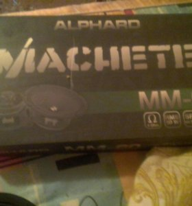 ALPHARD machete mm-60