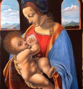 Копия картины Леонардо Мадонна Литта