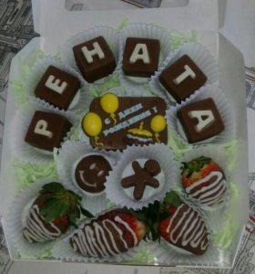 Шоколадные буквы доставка бесплатно