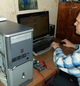 Ремонт компьютеров, ноутбуков, моноблоков