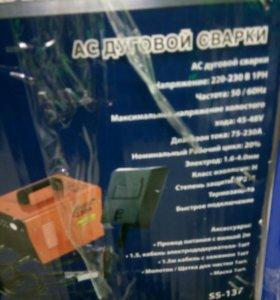 Сварочный аппарат Спец