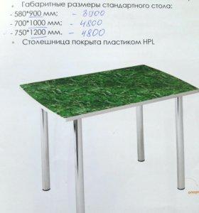 """стол нераздвижной """"Пластик"""""""