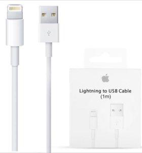 Apple lightning кабель