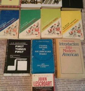 Учебники и литература на английском языке.