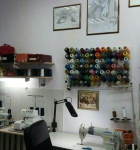 Пошив ремонт одежды