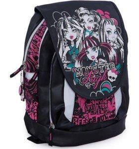 Сумка - рюкзак школьный Monster High