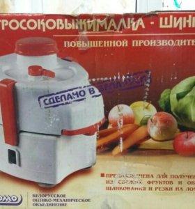 Электросоковыжималка-шинковка