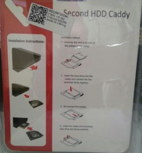 HDD caddy, 12.7mm(замена наSSD