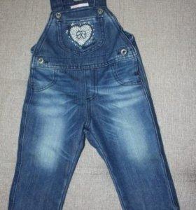 Джинсы, джинсовая куртка и многое другое в идеале