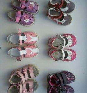 Обувь с 19 по 23 р-ры