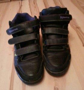 Обувь 35 размер Для девочки Ботинки Кеды Кроссовк