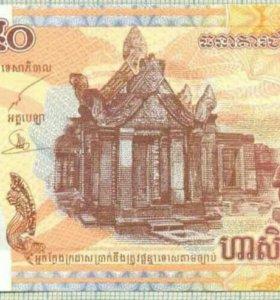 Продам банкноты иностранные (состояние - пресс)