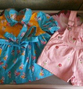 Детское платье и комбез р-р.80-86