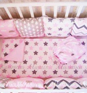 Товары для новорожденных. Бортики,Кокон,Одеяла.