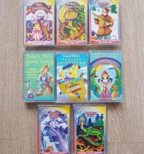 Аудиокассеты, аудиосказки, детям, сказки