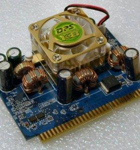 Питание процессора