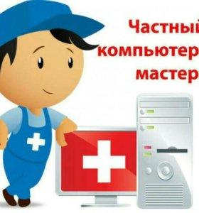 Центр Компьютерной Поддержки г.Салават