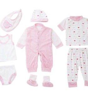 Комплект 8 предметов для новорожденной 0-6 мес