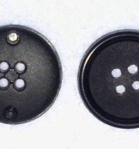 Пуговицы для швейного производства