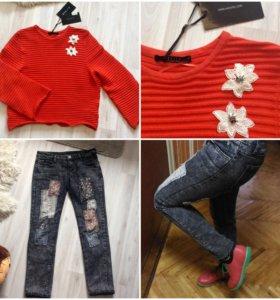 Одежда S,обувь и аксессуары