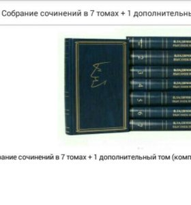 Собрание сочинений Высоцкий в 7 томах