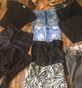 Женская одежда пакетом 44-46 р