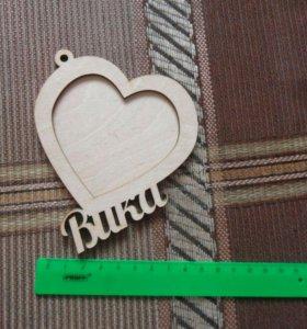 Романтичный подарок из дерева