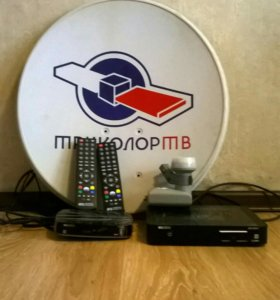 Триколор на два телевизора б/у