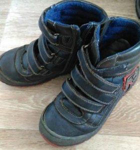 Ботинки 31 кожа