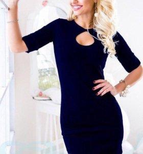 Платье новое с биркой 40-42 размер