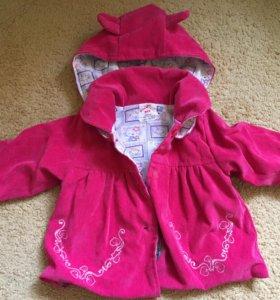 Куртка - плащик